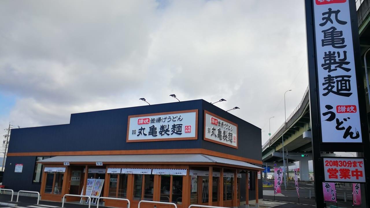 国道41号線沿いに登場した丸亀製麺