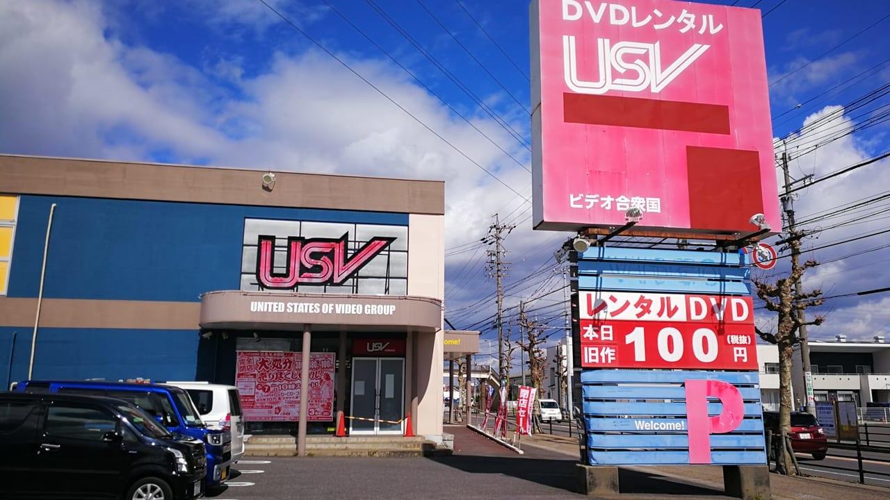 USV小牧店