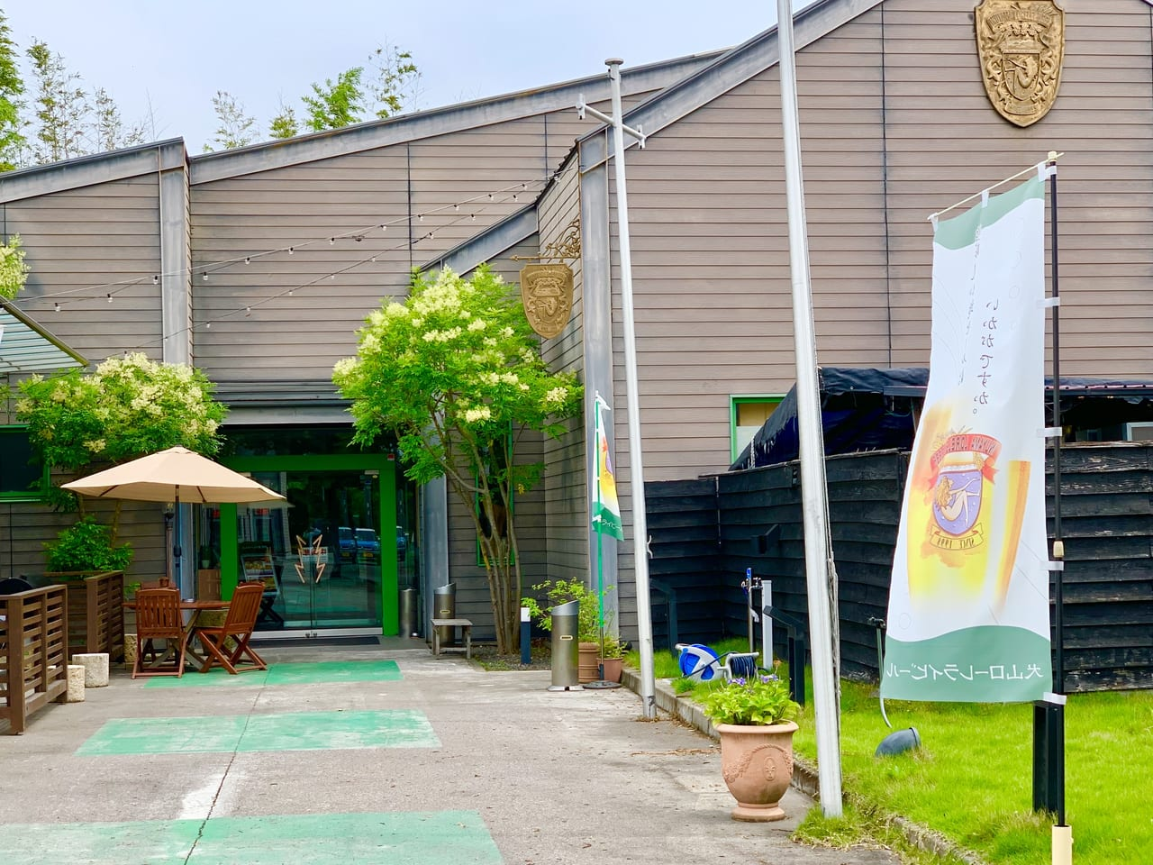 ローレライ麦酒館