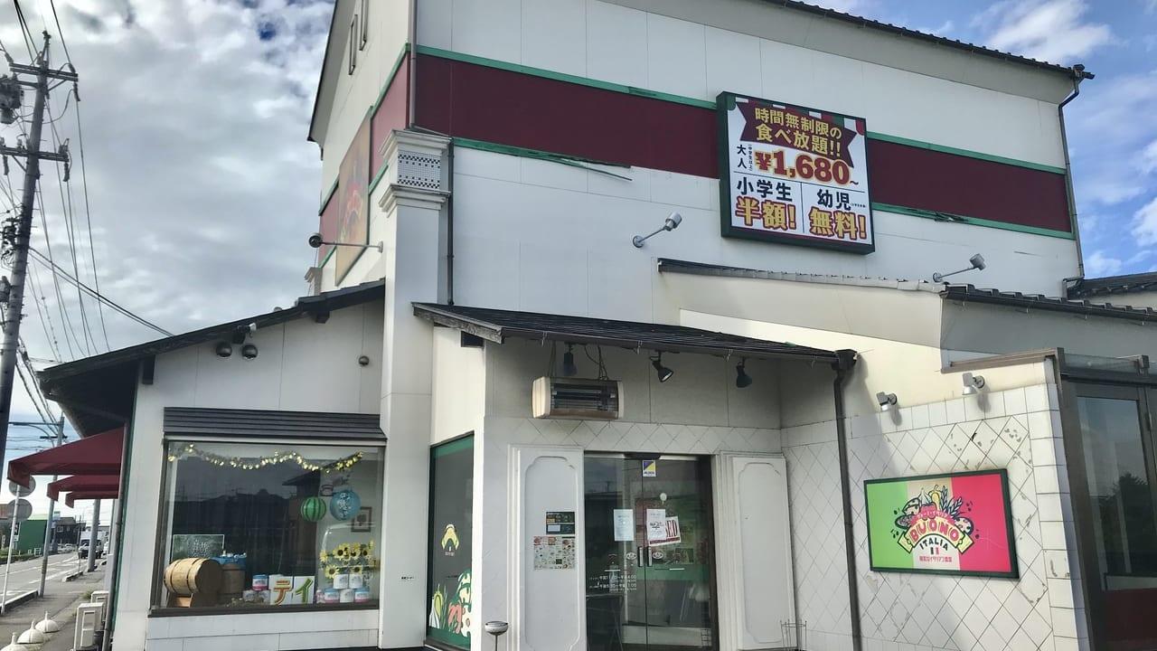 閉店したヴォーノ・イタリア小牧店