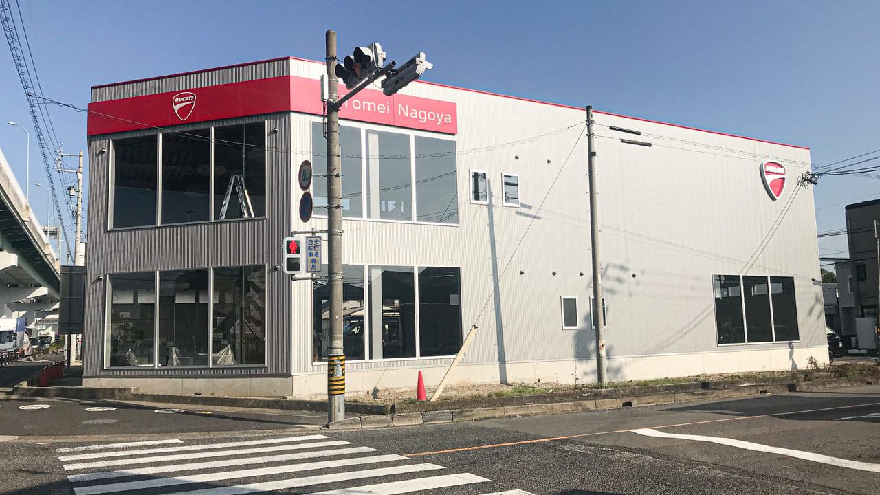 ドゥカティ東名名古屋店