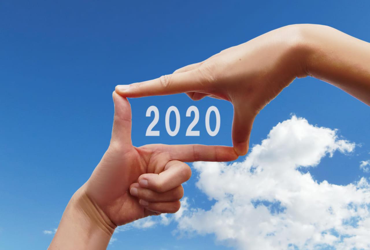 2020年小牧市・犬山市ニュース