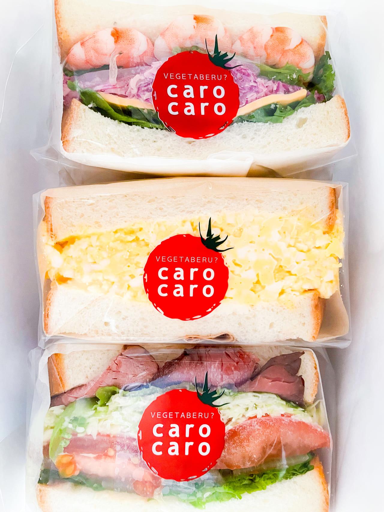 carocaroのサンドイッチ