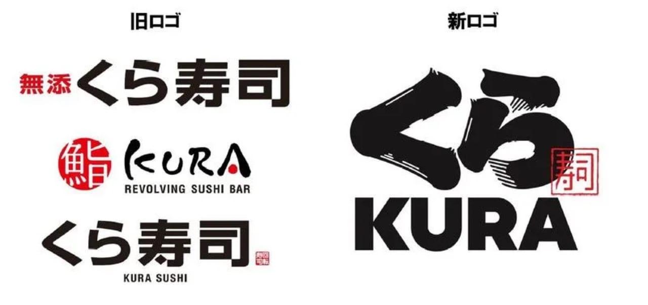 くら寿司の新ロゴ
