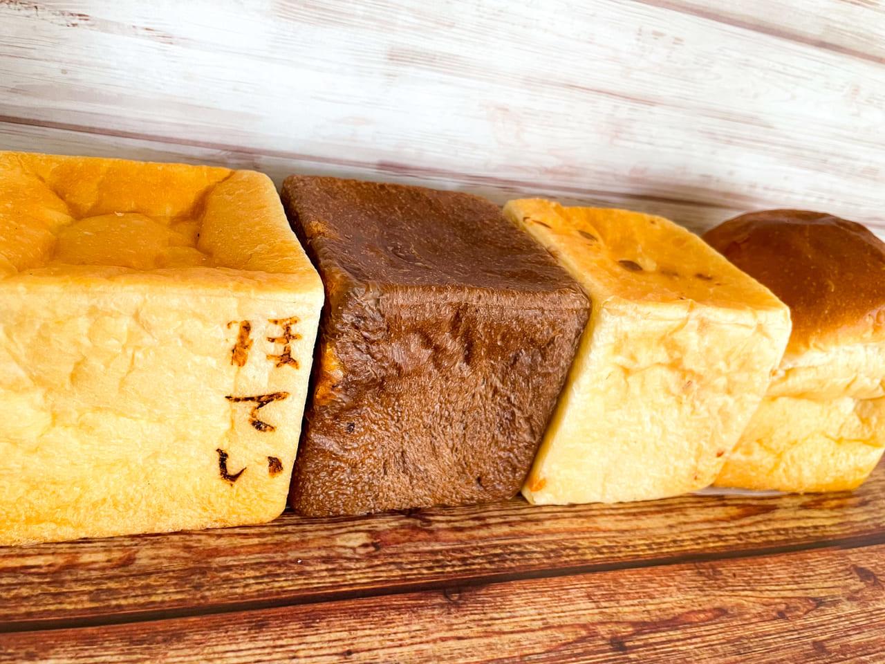 ほていぱんのミニ食パン