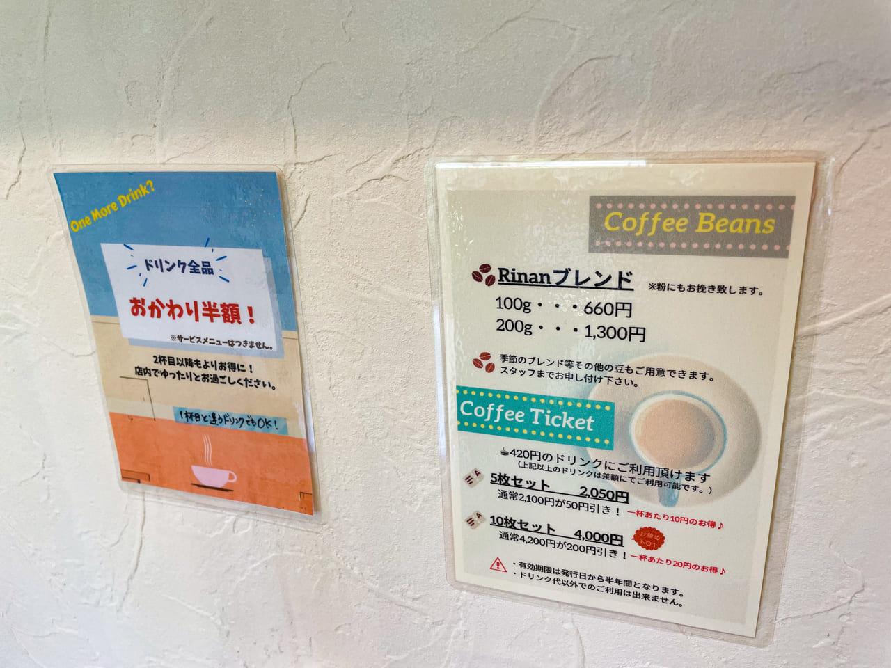 cafe  rinan